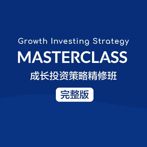 GIS MasterClass