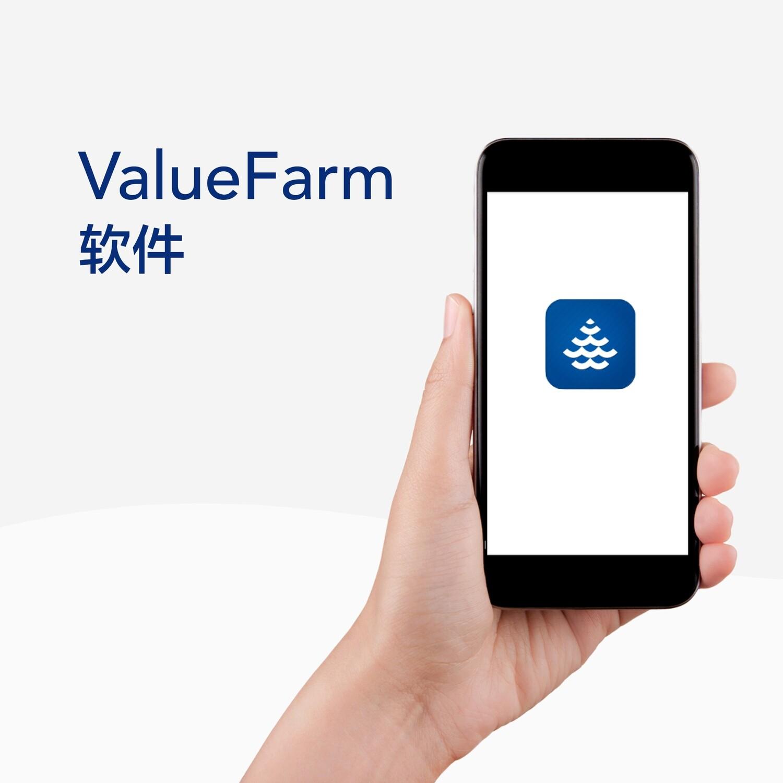 ValueFarm