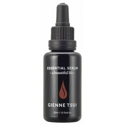 Gienne Tsui A Beautiful Life Essential Serum