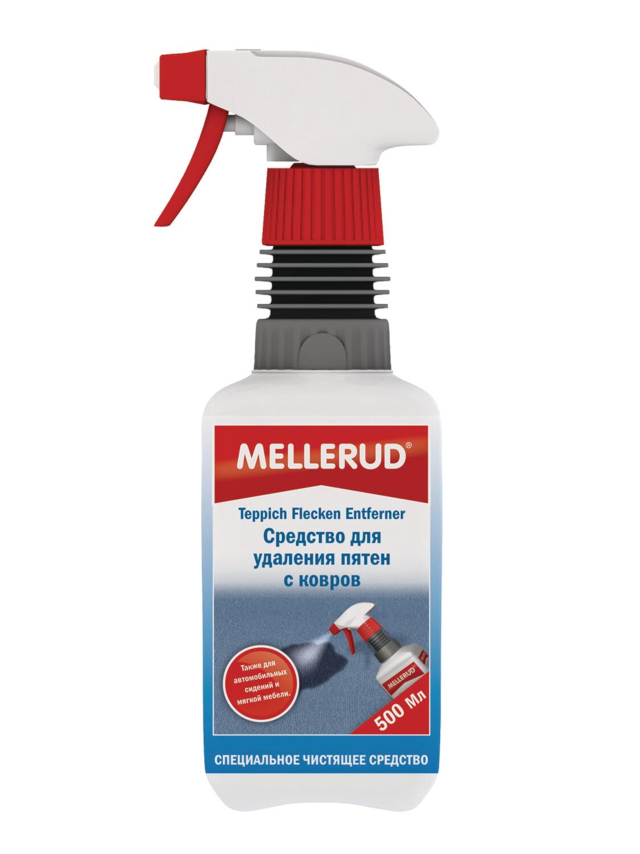 Средство для удаления пятен с ковров Mellerud