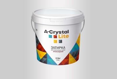 Эпоксидная затирка для плиточных швов A-Crystal Lite 2,5 кг