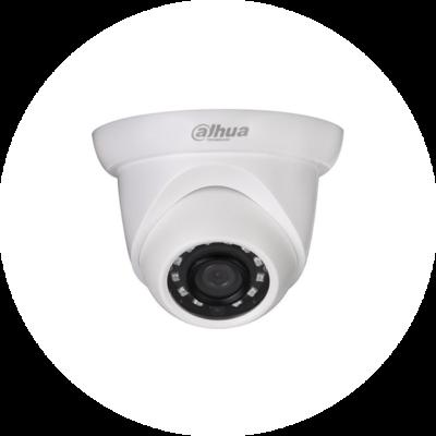 IP DAHUA DH-IPC-HDW1230SP-0280B, 1080p, 2.8 мм, белый