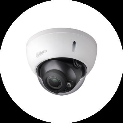 IP DAHUA DH-IPC-HDBW2231RP-VFS, 1080p, 2.7 - 13.5 мм, белый