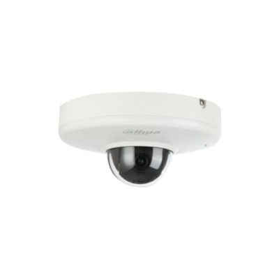 IP DAHUA DH-SD12203T-GN, 1080p, 2.7 - 8.1 мм, белый