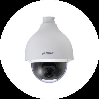 IP DAHUA DH-SD50225U-HNI, 1080p, 4.8 - 120 мм, белый
