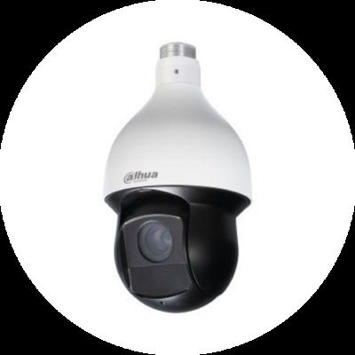 P DAHUA DH-SD59230U-HNI, 1080p, белый
