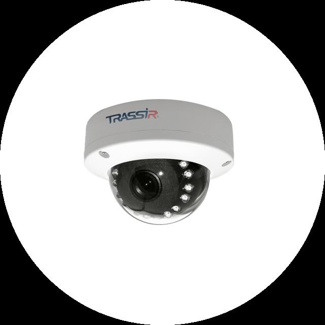 TRASSIR TR-D3111IR1 с ИК-подсветкой