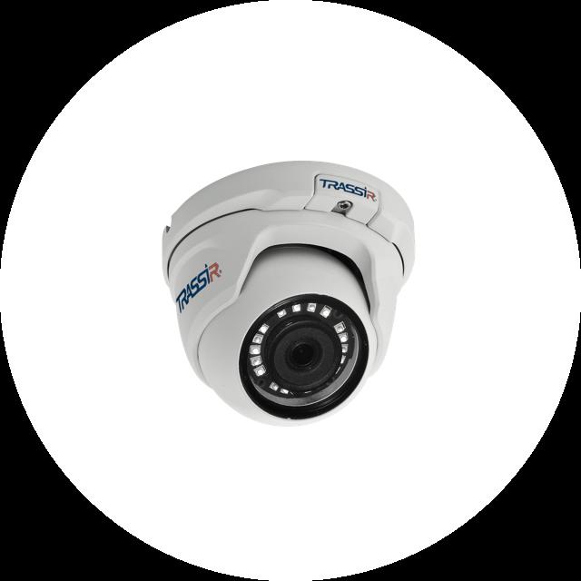 2 Мп IP-камера TRASSIR TR-D2S5