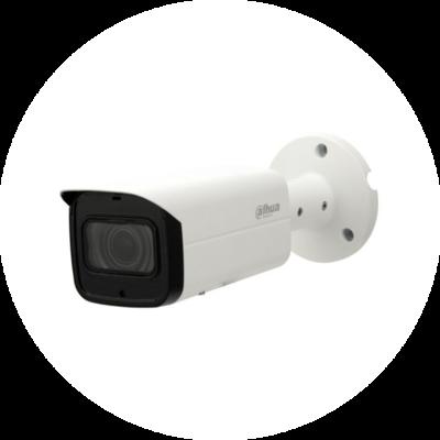 IP DAHUA DH-IPC-HFW2231TP-VFS, 1080p, 2.7 - 13.5 мм