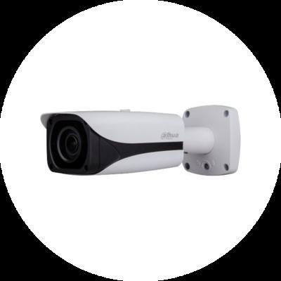 IP DAHUA DH-IPC-HFW5231EP-ZE, 1080p, 2.7 - 13.5 мм