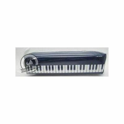 Blue Keyboard Design Pencil Case