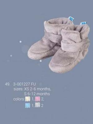 Обувь детская  Tutu