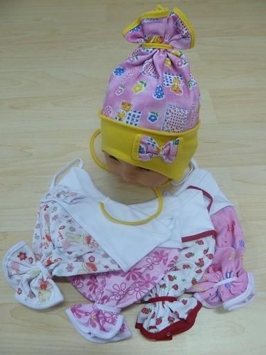 шапка Соколок