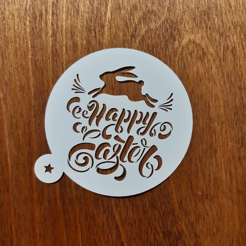 Трафарет для пряников Happy Easter Day 10 см