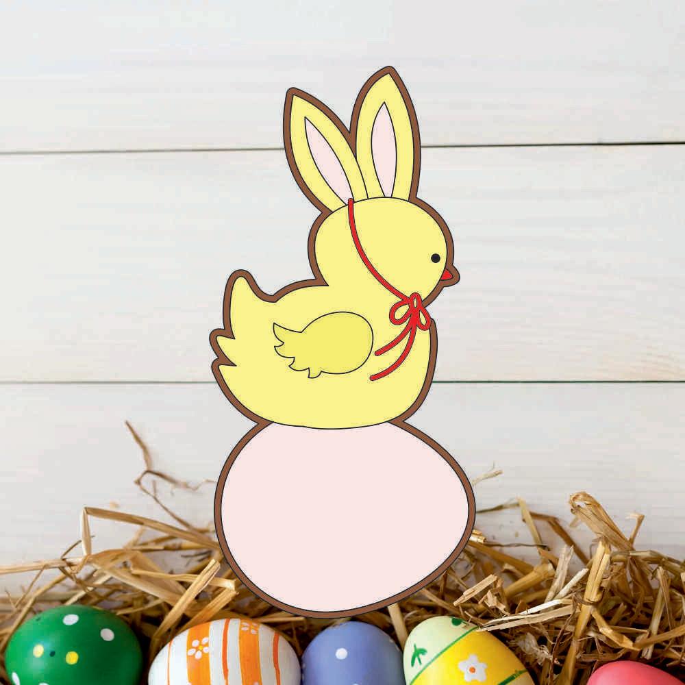 "Форма для пряника ""Цыпленок с яйцом №2"" (6,5 х 13 см) с трафаретом"