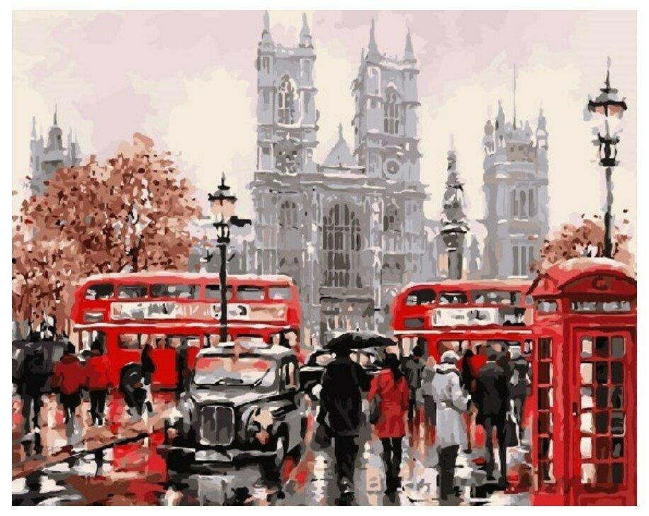 Картина по номерам GX 8088 Лондон 40*50