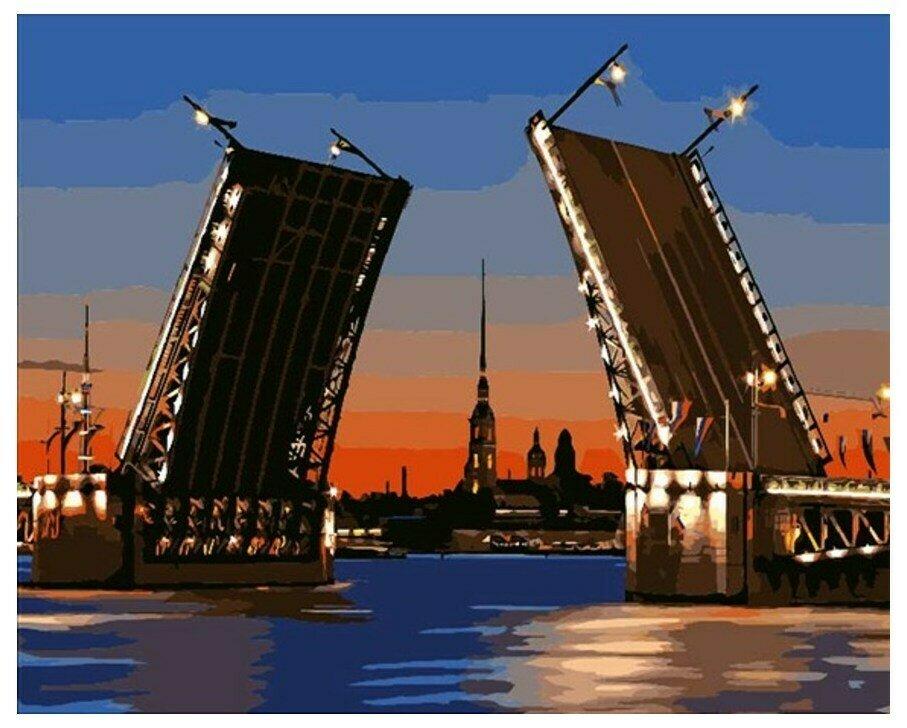 Картина по номерам GX 7573 Развод мостов 40*50
