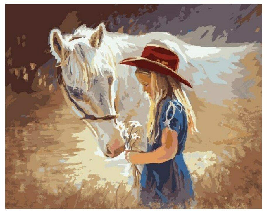Картина по номерам GX 7583 Девочка с лошадкой 40*50