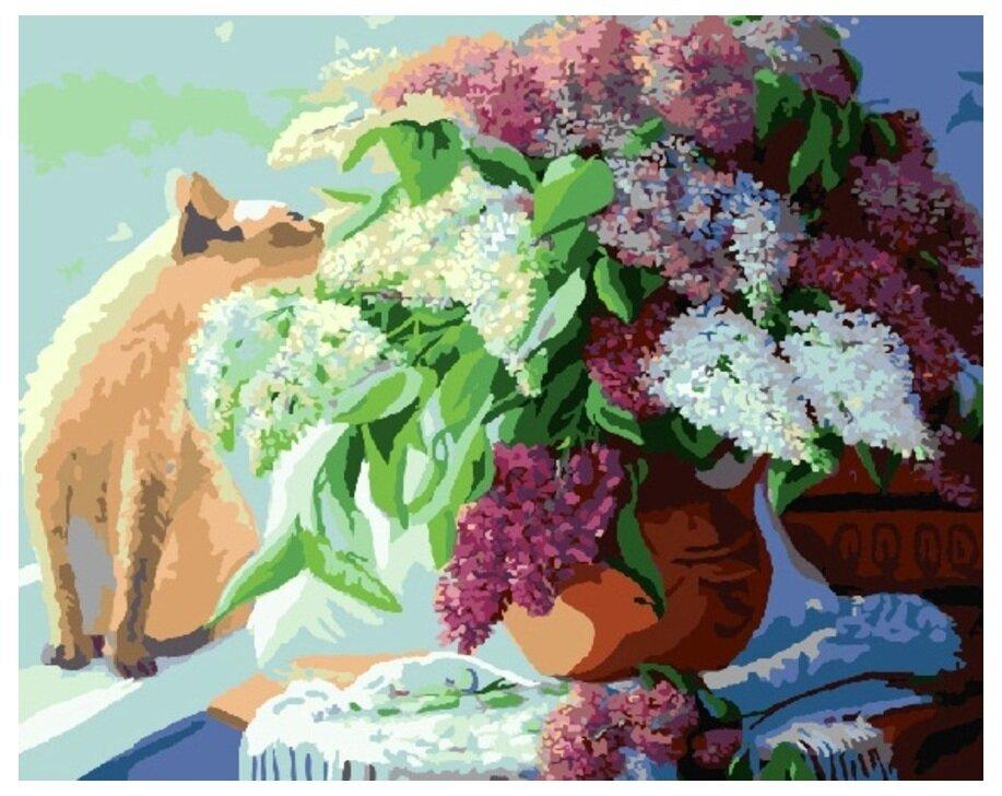 Картина по номерам GX 8195 Невероятный запах 40*50