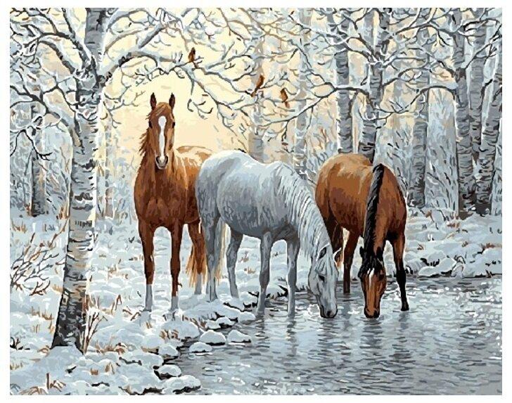 Картина по номерам GX 8879 Кони на водопое 40*50