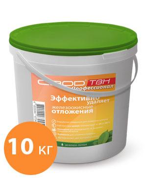 """""""СВОД- ТВН""""Prof. для удаления железоокисных отложений (10 кг)"""