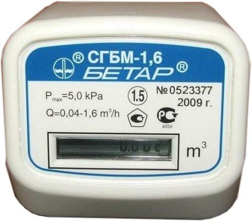 Счетчик газа СГБМ-1,6 (Бетар)