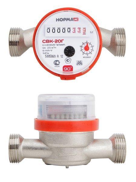 Счетчик воды Норма свкм-25 у с комплектом присоединения