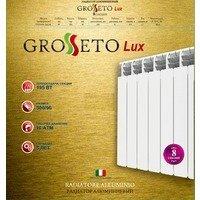 Радиатор алюминевый 500/96 Grosseto Lux 6 сек (Италия)