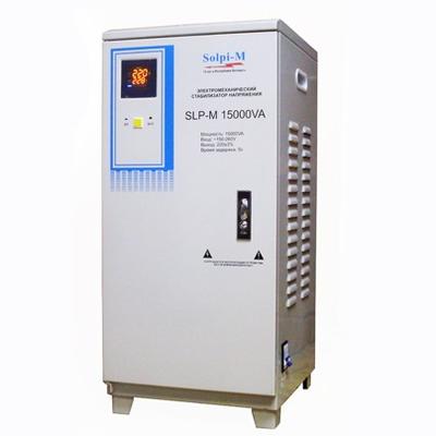 Стабилизатор напряжения Solpi-M SLP-M-15000VA