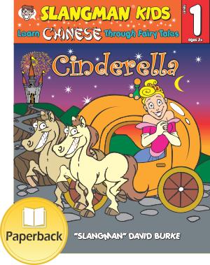 (LEVEL 1 - Paperback) CINDERELLA - English to Chinese