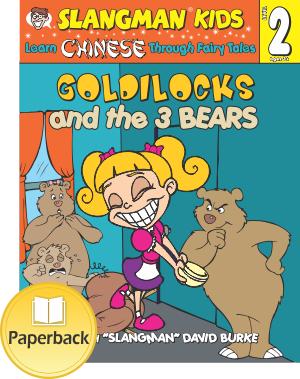 (LEVEL 2 - Paperback) GOLDILOCKS - English to Chinese
