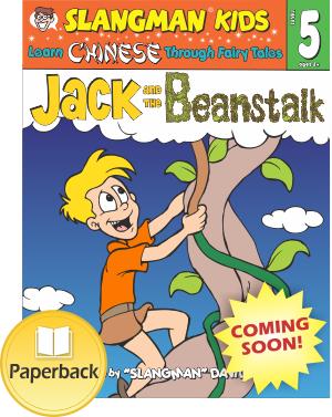 (LEVEL 5 - Paperback) JACK & BEANSTALK - English to Chinese