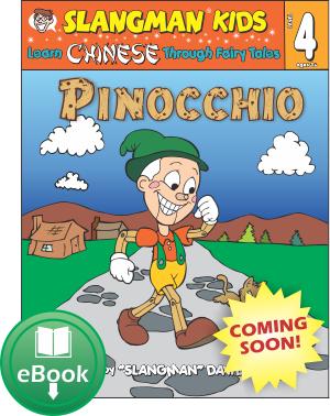 (LEVEL 4 - eBook) PINOCCHIO - English to Chinese