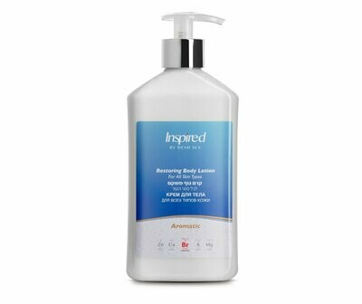 Restoring Body Lotion Aromatic
