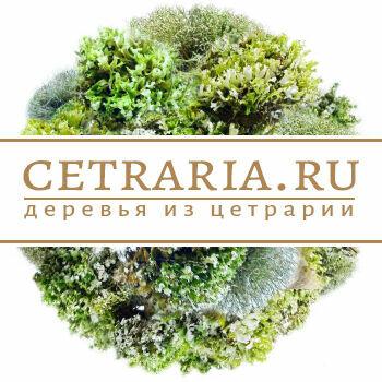 ТМ Cetraria