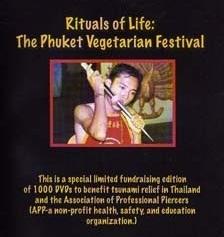 Rituals of Life Documentary DVD