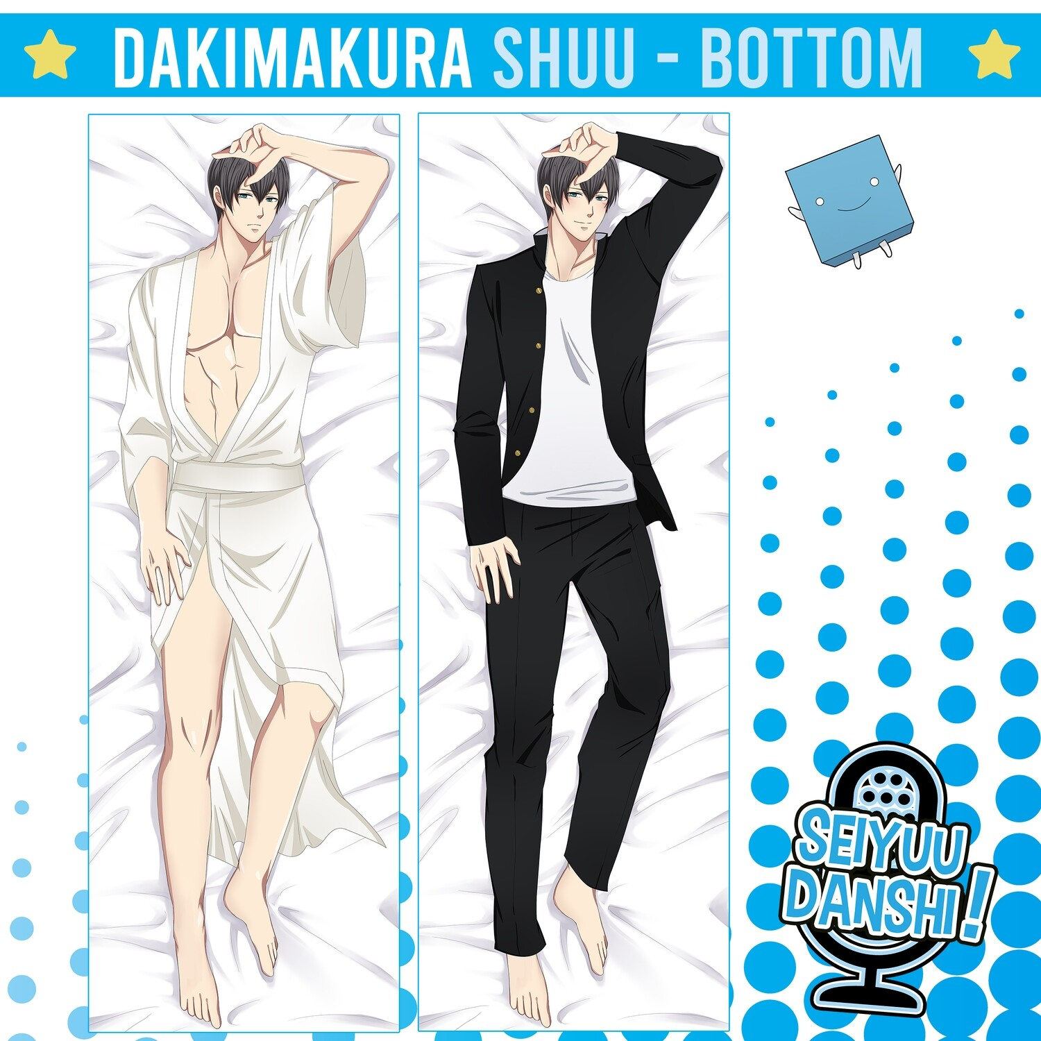 Dakimakura Shuu - Bottom