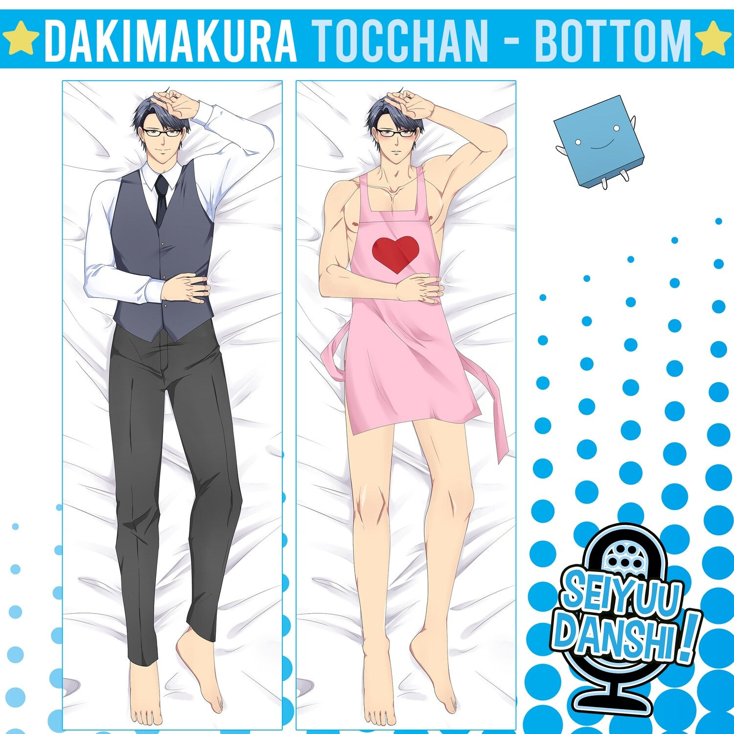 Dakimakura Tocchan - Bottom
