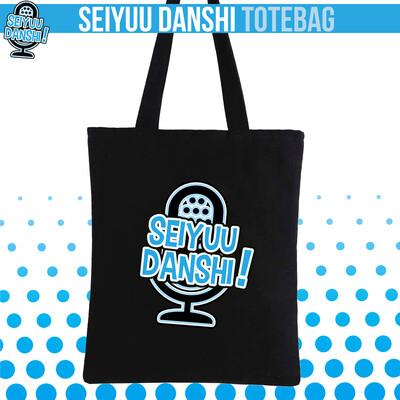 Seiyuu Danshi Totebag