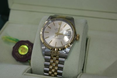 Rolex Oyster Perpetual  Datejust 116233-shampane