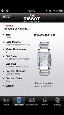 Т007.309.11.116.01