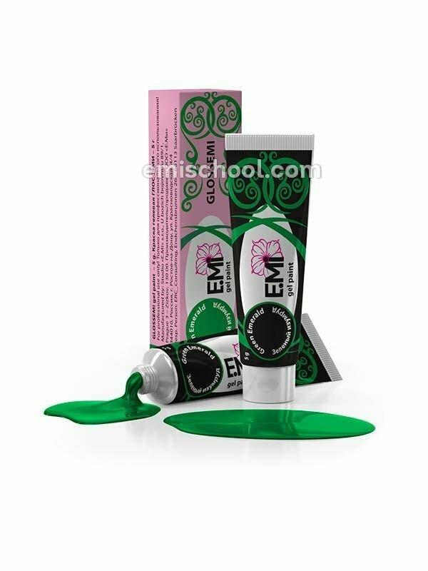 GLOSSEMI Green Emerald, 5 ml.