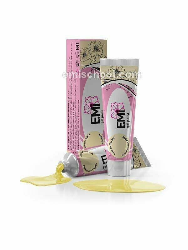 Pastel rings! Lemon sorbet, 5 ml.