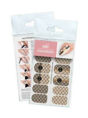 Naildress Slider Design #44 Branded Print