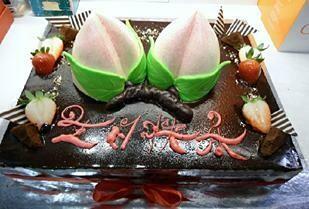 3D Peach on Cake