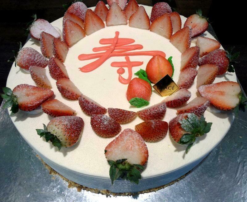 Shou (寿) Round