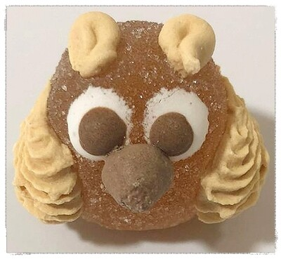 Adorable Owl (Baker's Sugar)