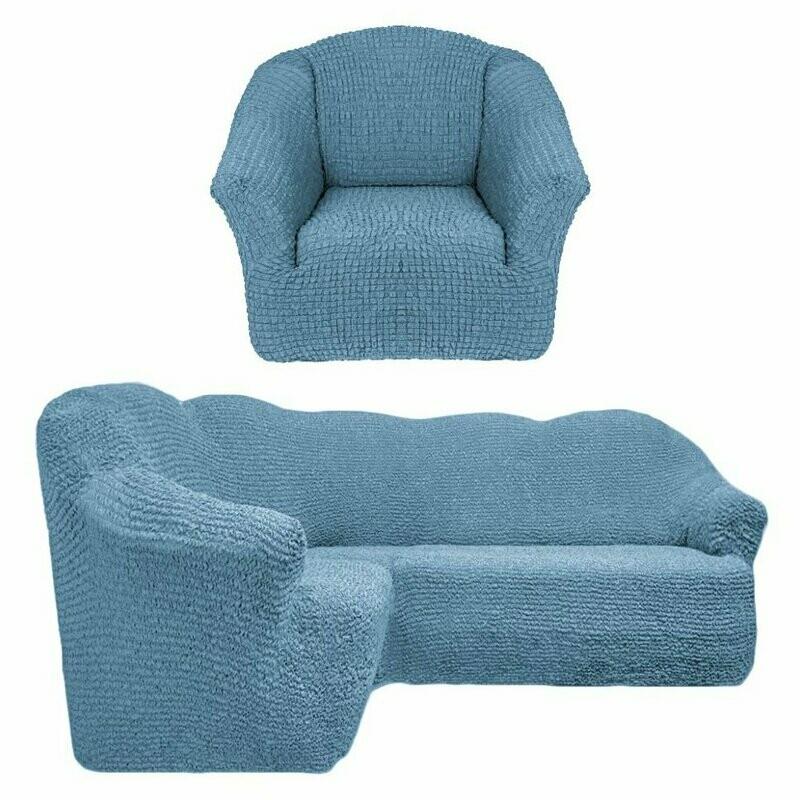 Чехол на угловой диван и 1-кресло без оборки