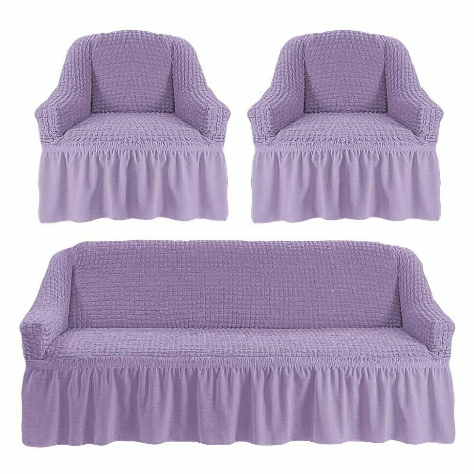 Чехлы на диван и 2- кресла