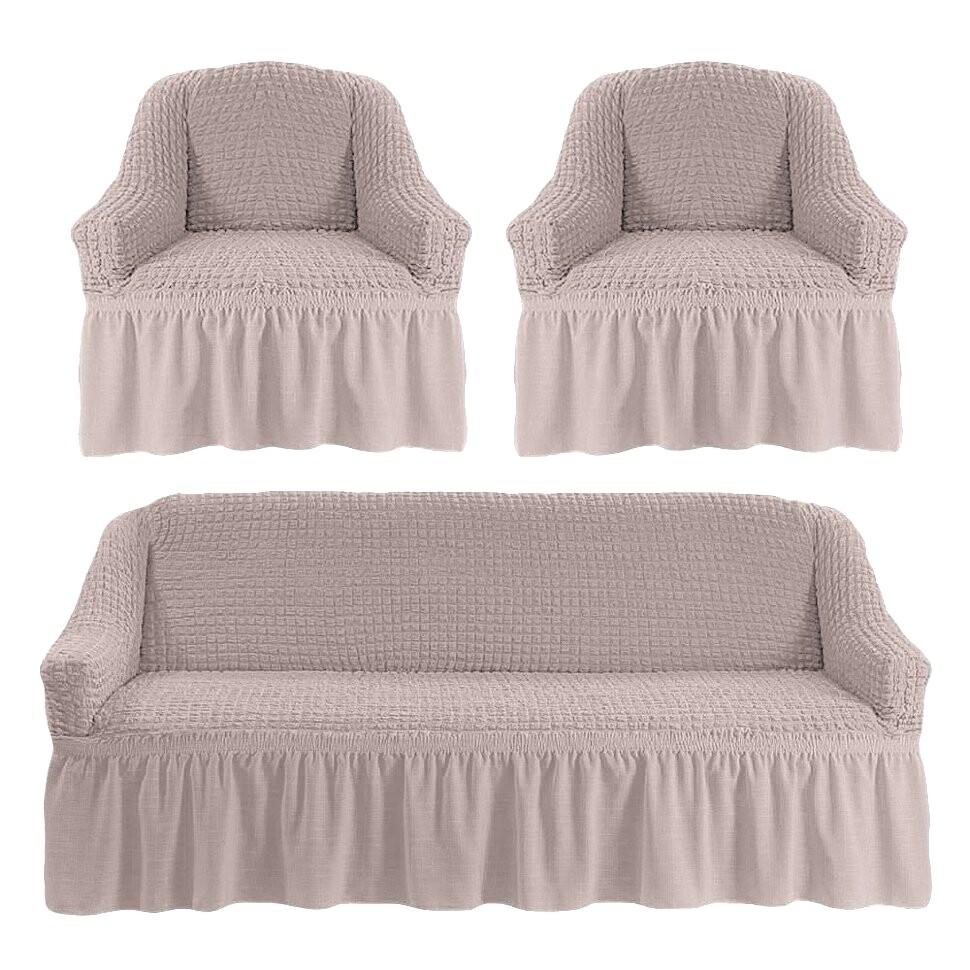 Чехлы на диван и 2 - кресла